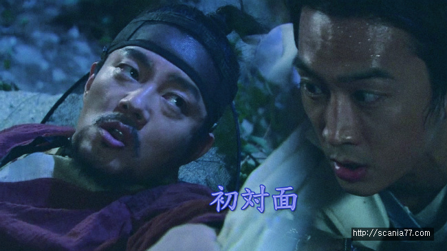 Dr.JIN 第01話