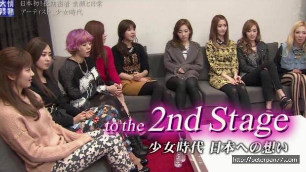 130324 TBS 情熱大陸에 소녀시대 출연