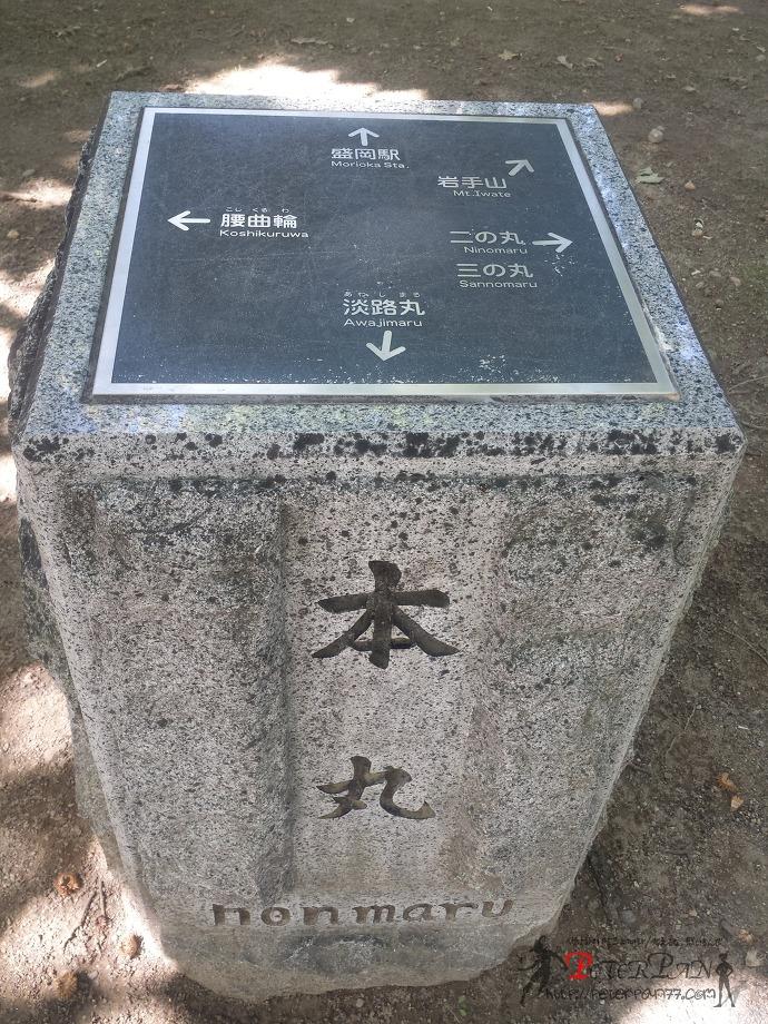 4번째(No.006) 토호쿠 – 모리오카성