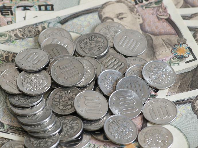 돈을 나타내는 표현 代、料、費、賃의 차이