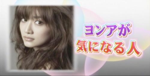 110904  AFTERSCHOOL이 일본방송 행렬이 생기는 법률상담소에 출연
