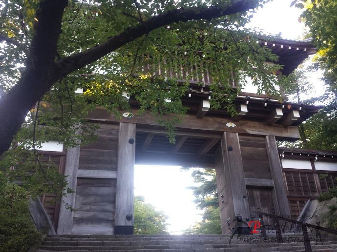 7城目(No.009) 東北 – 久保田城