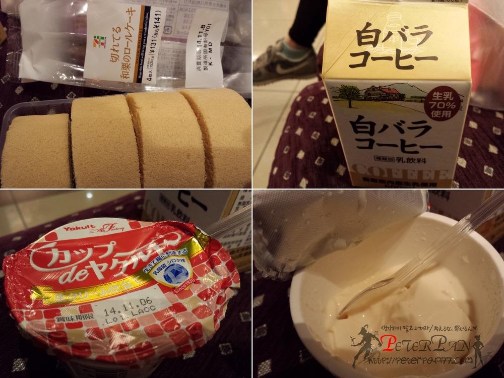 롤케잌 ロールケーキ