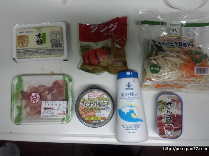 500엔으로 맛있는 김치찌개 만들기/500円で美味しいキムチチゲを作ろう