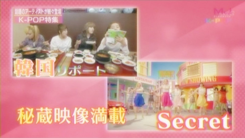 110924 MJ present K-POP 스페셜 (NHK)