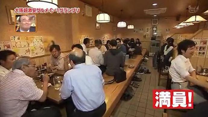 이보다 더 쌀 순없다 오오사카 쿠시카츠가게/大阪の激安串カツ