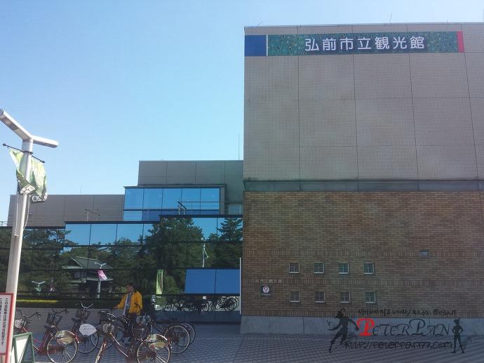 히로사키 시립관광관 弘前市立観光館