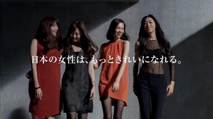 시세이도 일본의 여성은 더 아름다워질 수 있다