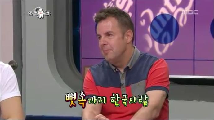 뼛속까지 한국사람 자막