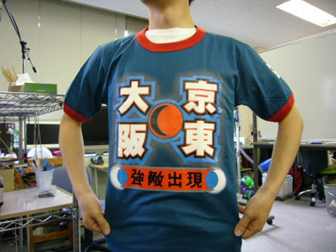 일본어 티셔츠