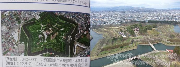 고료우카쿠/五稜郭 image