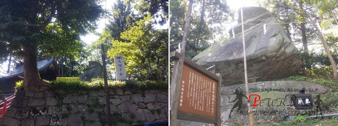 에보시바위 烏帽子岩