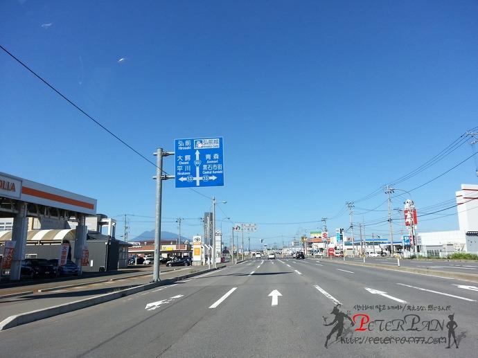 히로사키성 弘前城