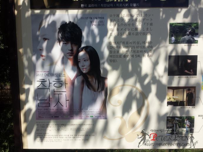 히로사키공원 히로사키성 착한남자 弘前公園 弘前城 優しい男