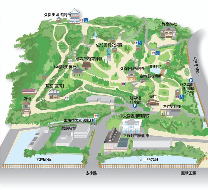 쿠보타성 센슈공원 맵 久保田城 千秋公園 マップ