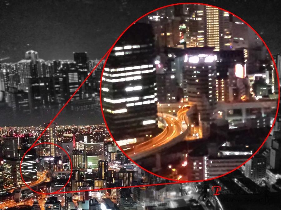 오사카 공중정원전망대 게이트 타워 빌딩 空中庭園展望台 ゲートタワービル