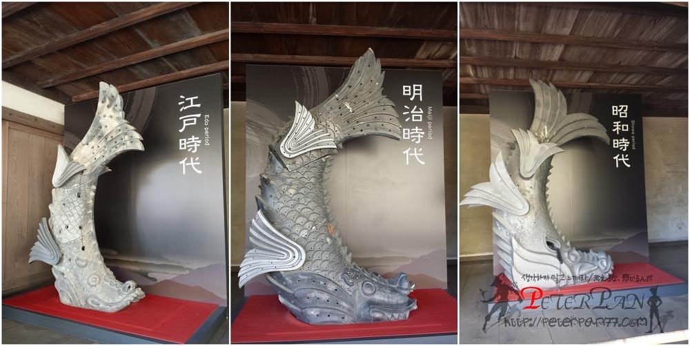 히메지성 샤치 姫路城 シャチ