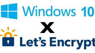 윈도우10 환경에서 Let's Encrypt의 SSL인증서를 적용해봤습니다
