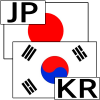 韓国人にも厄介者扱いされる사이시옷(サイシオッ)ってヤツ