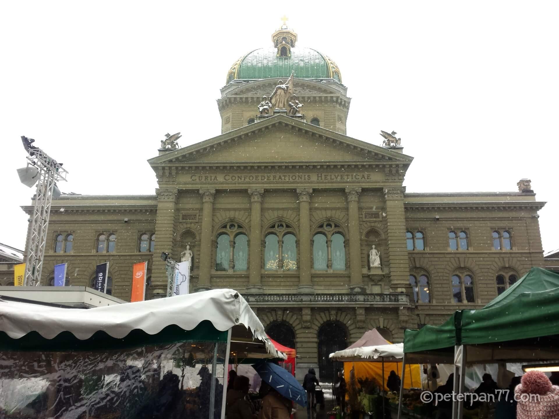 스위스 베른 연방의회 의사당