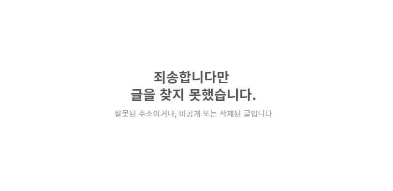 무단도용 불펌 포스팅 삭제