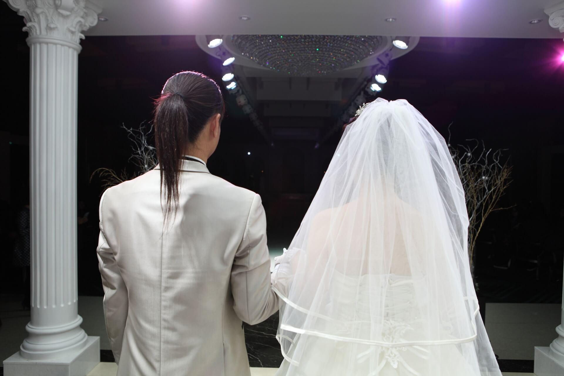 장발 남자의 결혼식